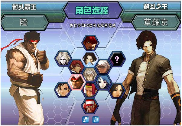 Play king of fighters wing 1. 7 game online free games download.
